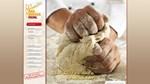 Bäcker Feihl